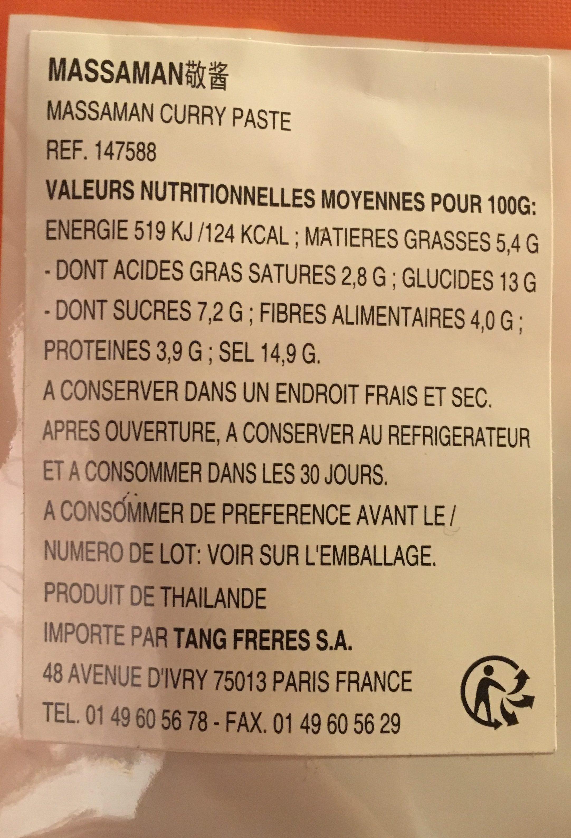 Masaman Curry Paste - Ingrédients - fr