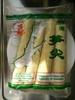 Pointes de bambou - Produit
