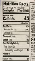 Good & gather heavy whipping cream - Nutrition facts - en