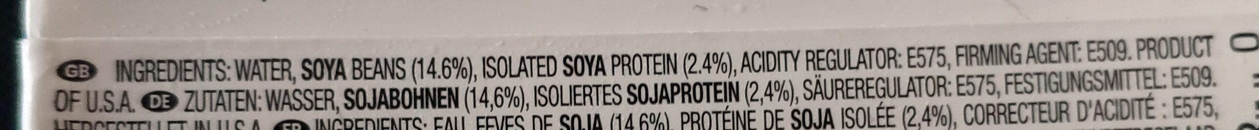 Mori-nu Silken Tofu Firm - Ingredients - en