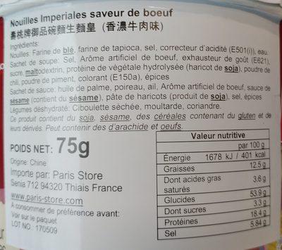 Soupe Boeuf Sau Tao 75G - Ingrediënten