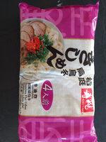 udon plat - Produit