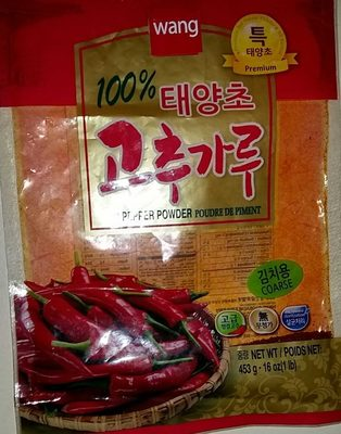 Red pepper powder - Product - fr