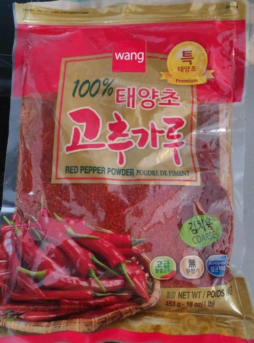 Red pepper powder - Prodotto - fr