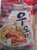 Nouille au Style Asiatique avec soupe - Produit
