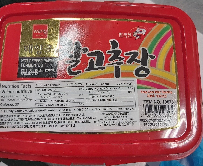 hot pepper paste - Produit - fr