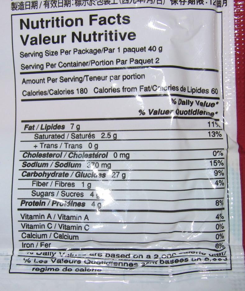 Instant noodles migoreng satay flavour - Nutrition facts