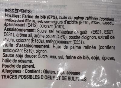 Mie Instant Fried Noodles - Ingrédients - fr