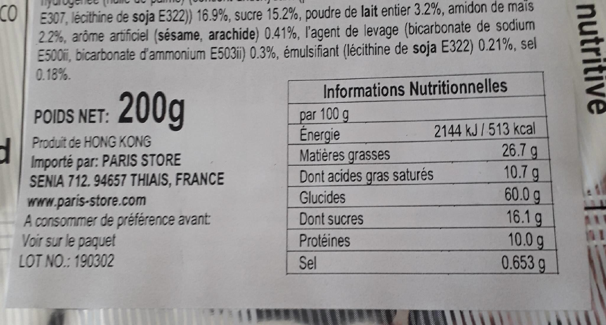 Garden Wafers Peanut flavor - Voedingswaarden