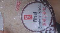 Wheat Sandwich Bread - Produit - zh