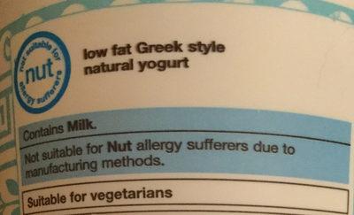 Low fat Greek style yogurt - Ingredients - en