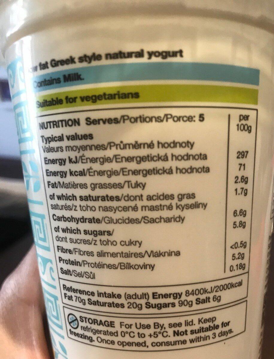 Low fat Greek style yogurt - 营养成分 - en