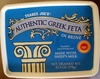 Authentic Greek Feta - Product