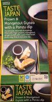 Prawn & Mangetout Gyoza with a Ponzu Dip - Product