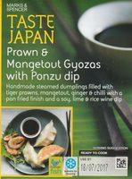 Prawn & Mangetout Gyoza with a Ponzu Dip - Produit - fr
