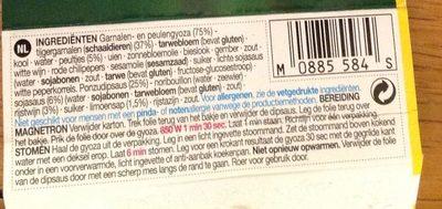Prawn & Mangetout Gyoza with a Ponzu Dip - Ingrediënten - nl