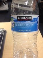 Kirkland purified water - Product - en