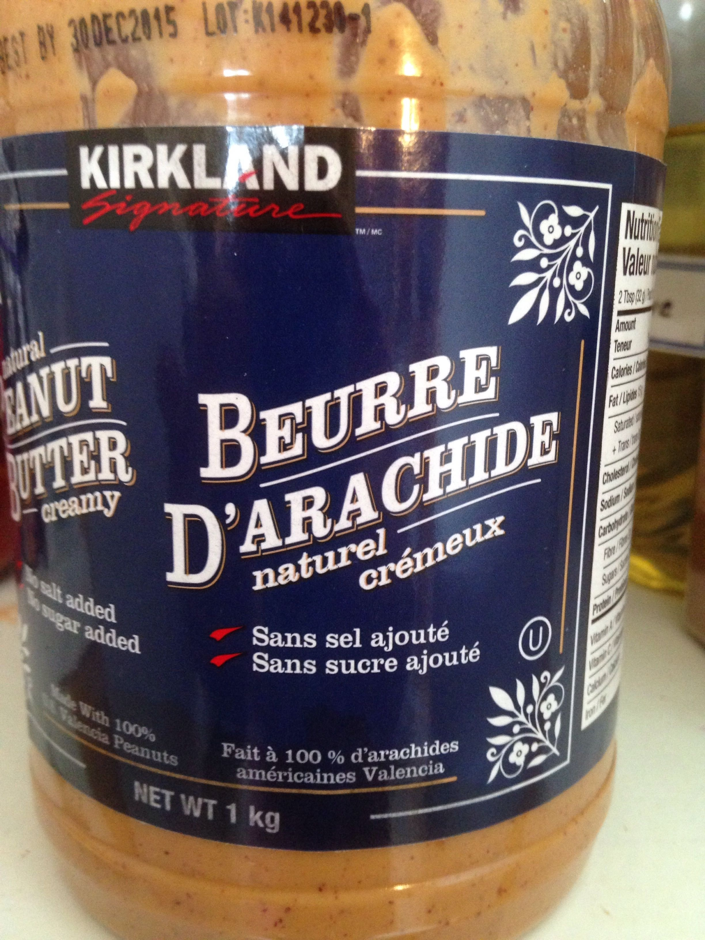 Beurre d'arachide - Product