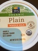 Plain yogurt - Product