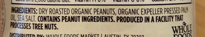 365 everyday value, peanut butter, creamy unsweetend - Ingrédients - en