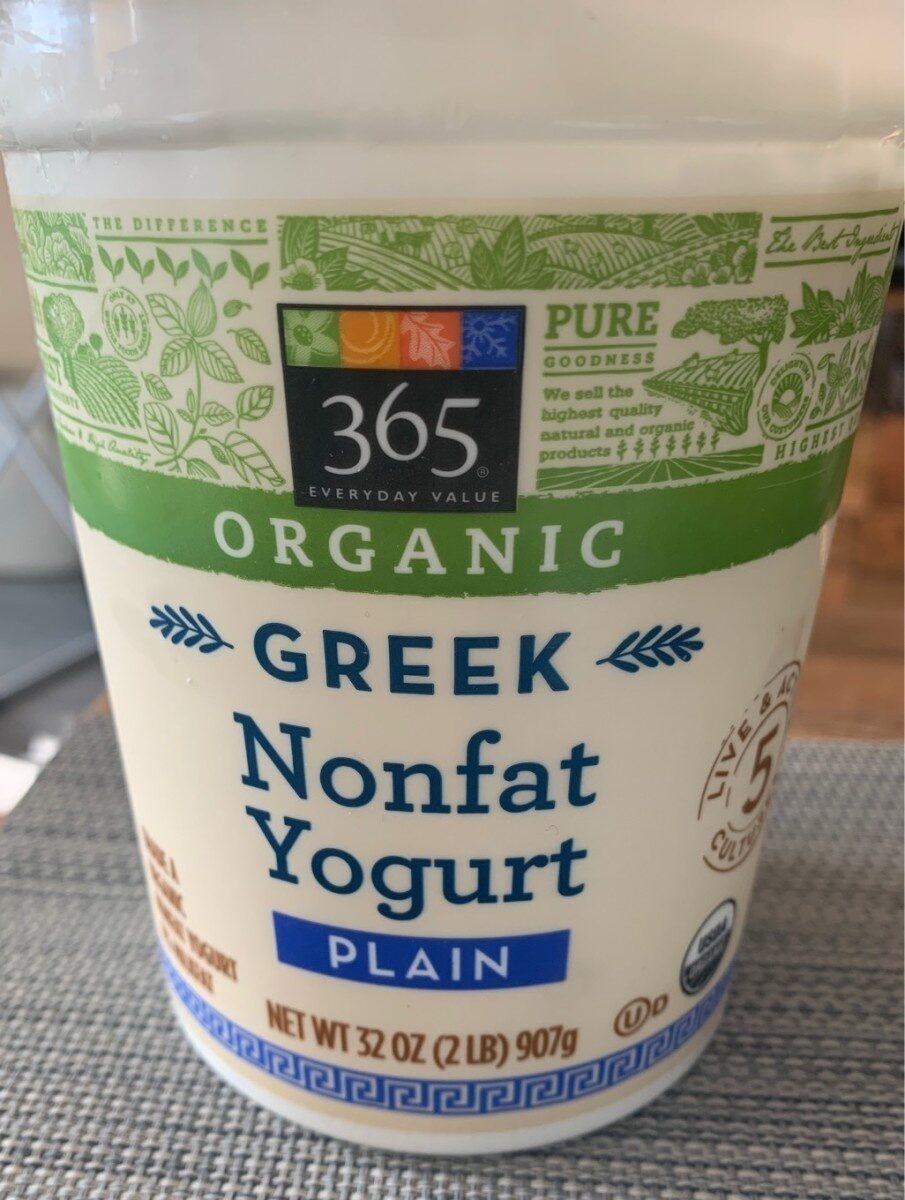 Plain greek nonfat yogurt, plain - Product - en