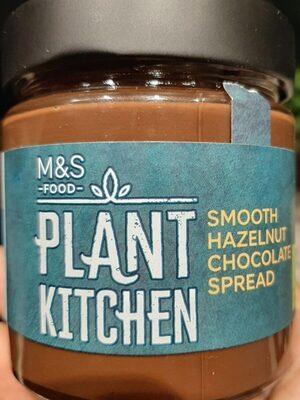 Smooth Hazelnut Chocolate Spread - Product - en