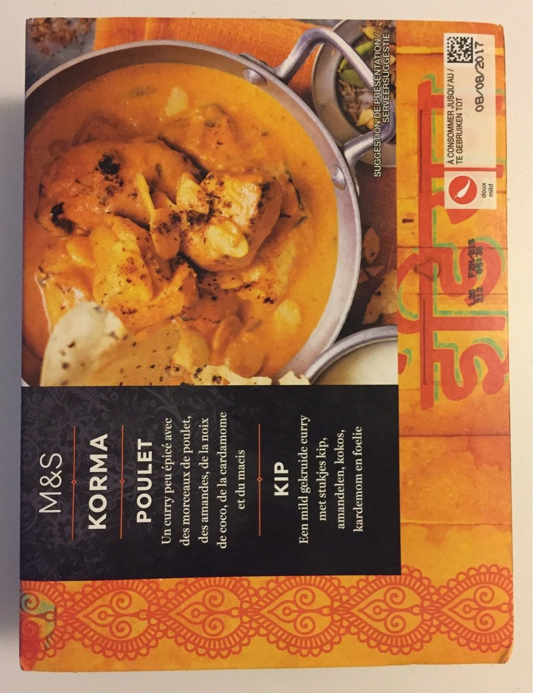 Poulet Korma - Product