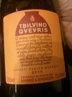 Tbilvino Qvevris - Product - fr