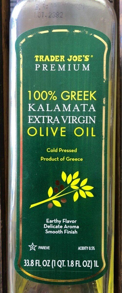 KALAMATA EXTRA VIRGIN OLIVE OIL - Product - en