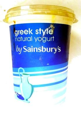 Greek style natural yogurt - Produit - en