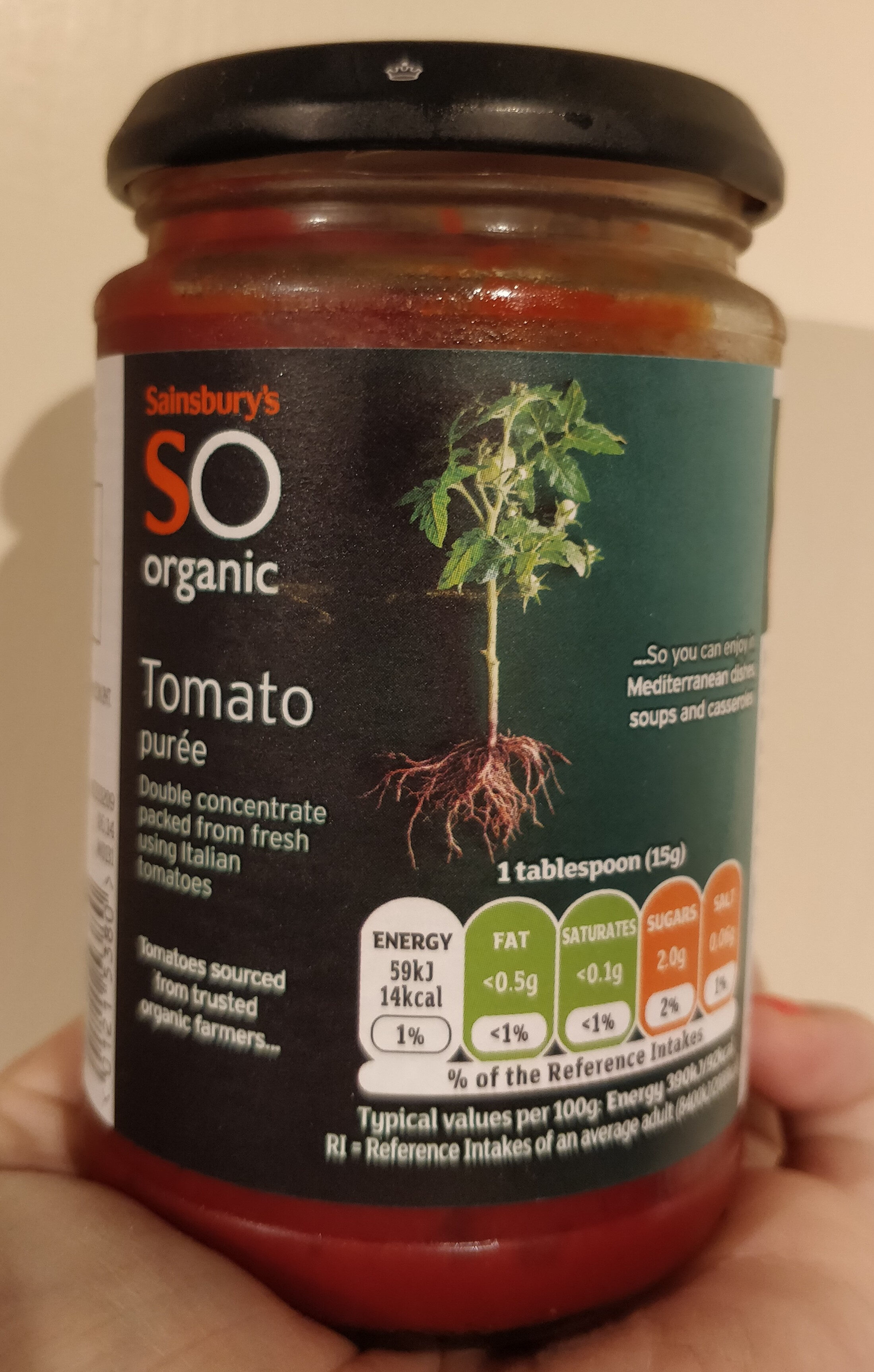 Tomato Puree Double Concentrate - Product