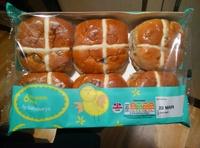 Hot cross buns - Product - en