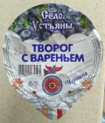 Творог с вареньем черничным 9% - Product - ru