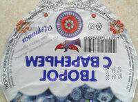 Творог с вареньем черничным 9% - Voedingswaarden - ru