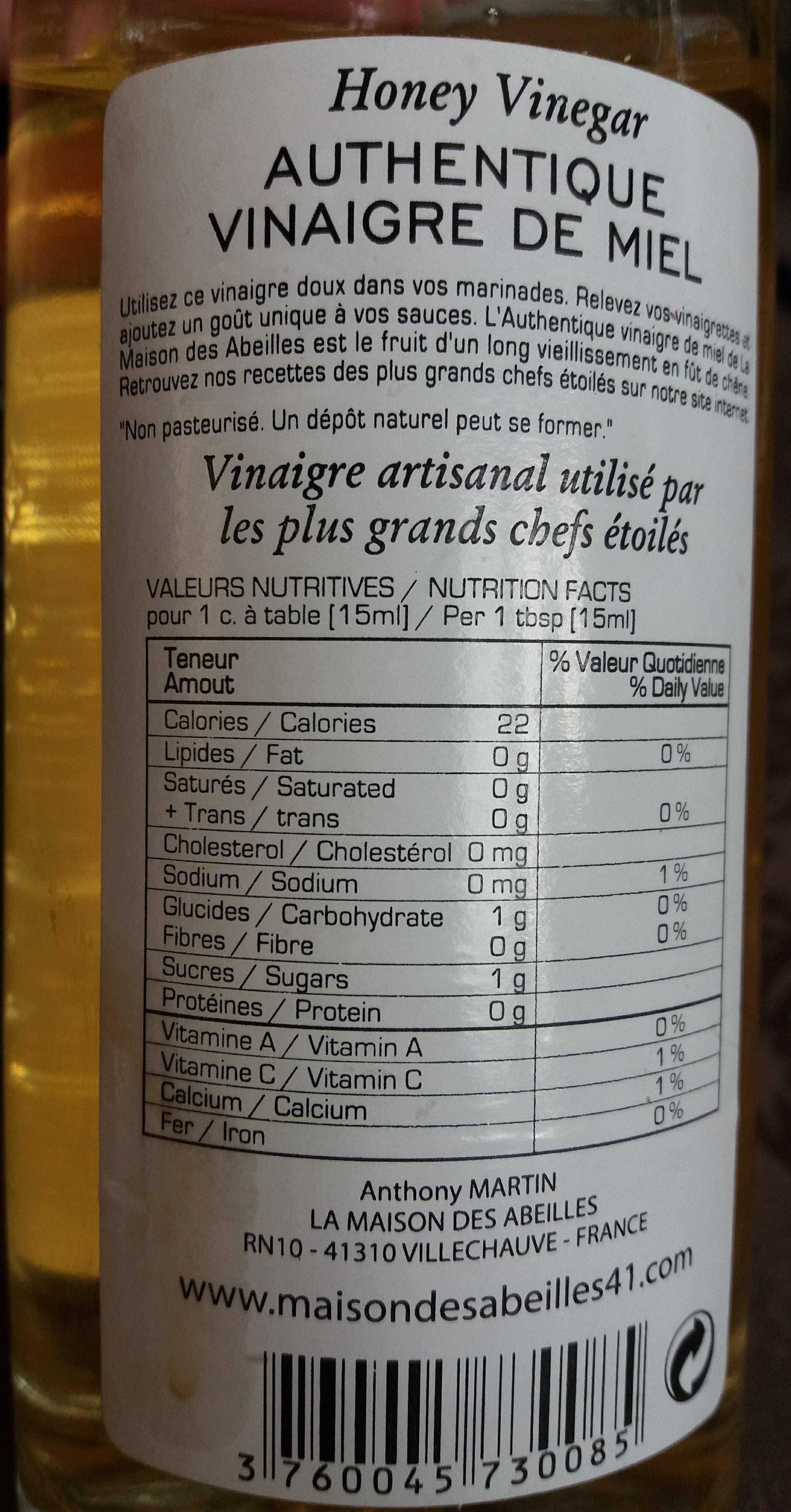 Authentique vinaigre de miel - Ingrediënten - fr