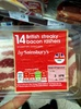 Smoked Bacon - Product