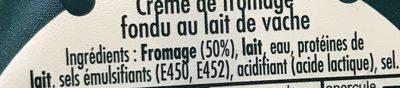 Saint Agur crème - Ingrédients