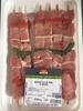 Brochettes de porc - Product