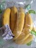 Bananes Cavendish - Product