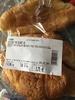 Croissant Pur Beurre X5 - Product