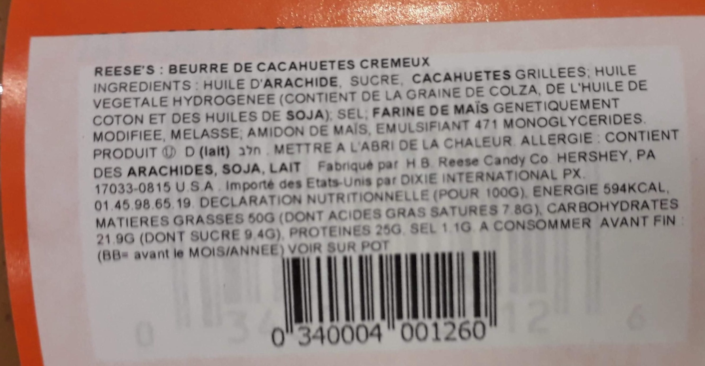Peanut Butter - Ingrédients - fr
