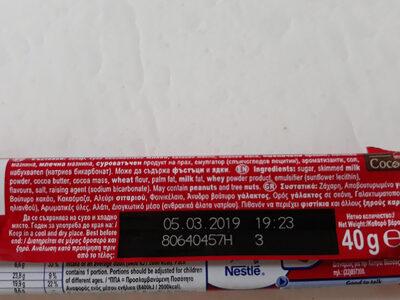 Kit Kat Chunky - Ingredients - en