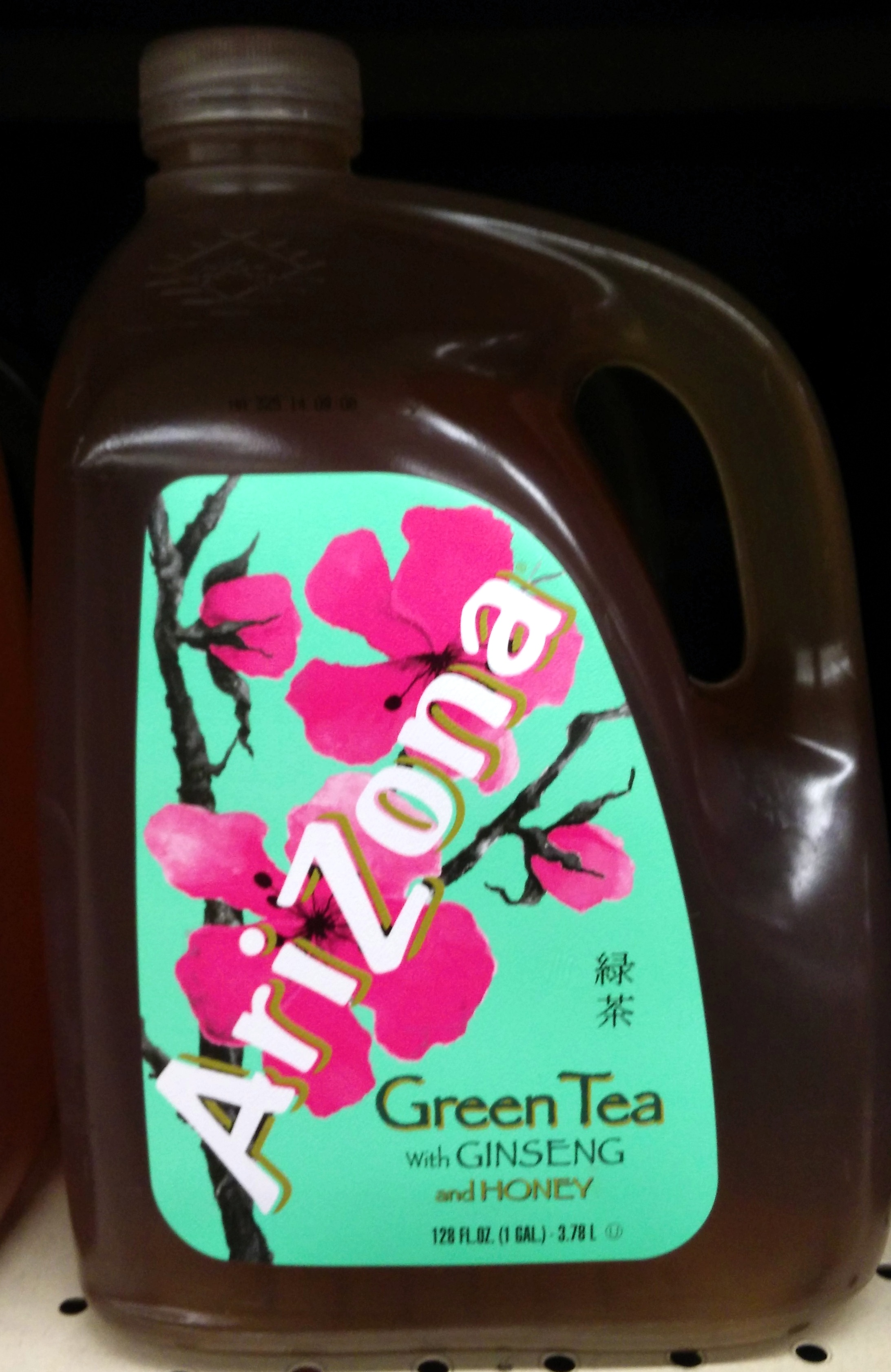 Green Tea With Ginseng And Honey Arizona 128 Fl Oz 1