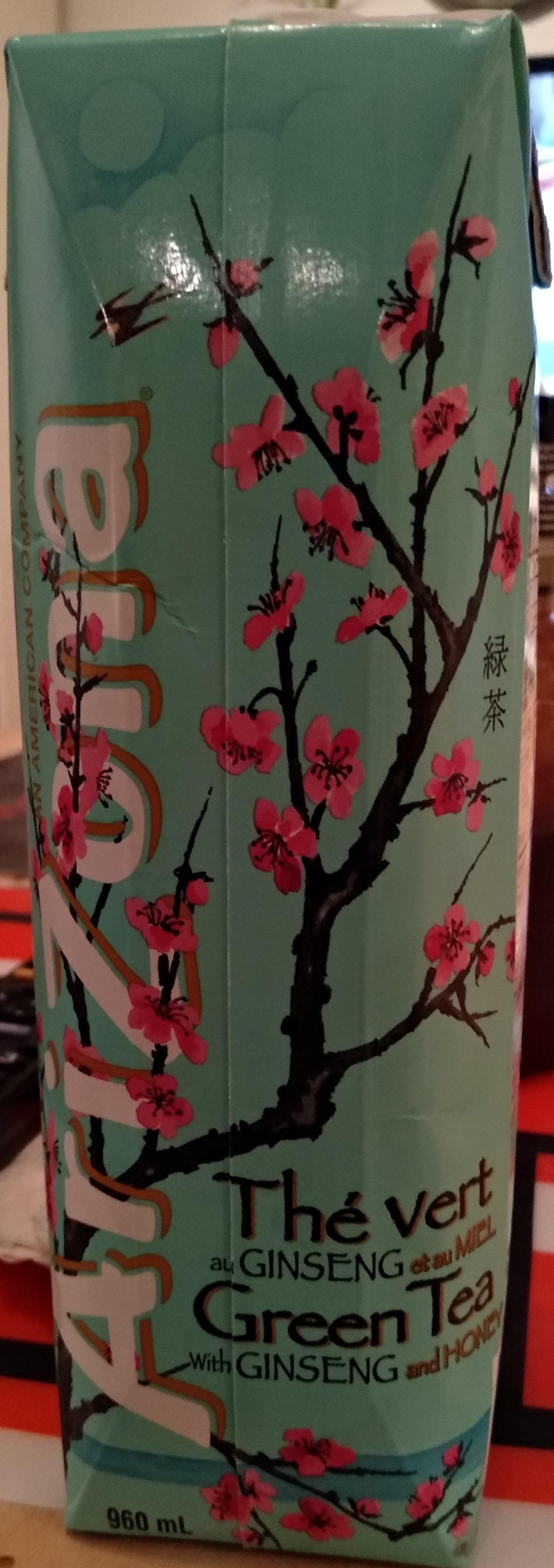 Green Tea - Produit - fr
