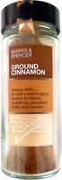 Ground cinnamon - Product
