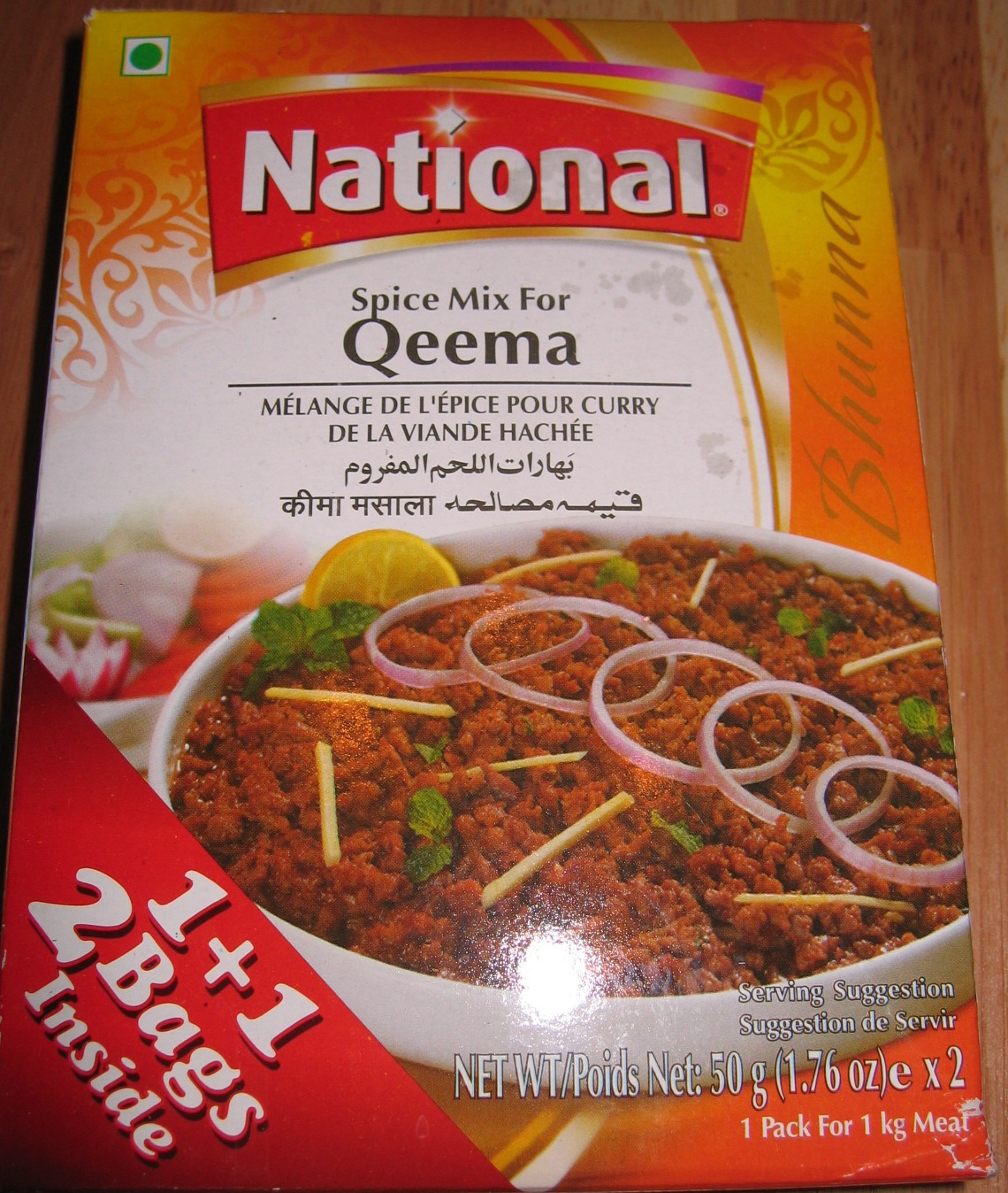 Qeema - Product