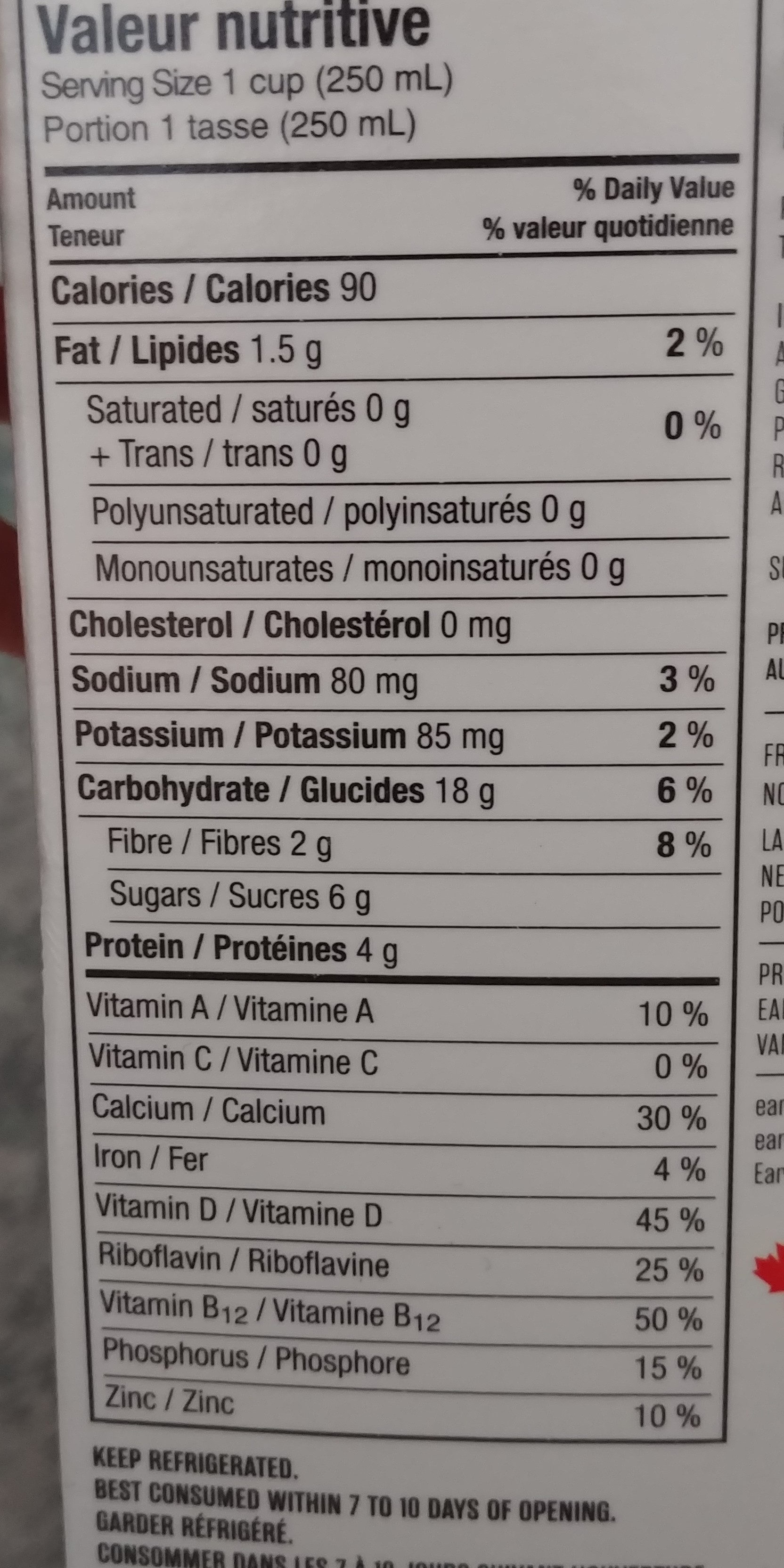 So Fresh AVOINE Vanille non sucrée Sans gluten - Nutrition facts - fr