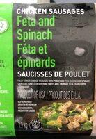 Saucisses de poulet - Product - fr