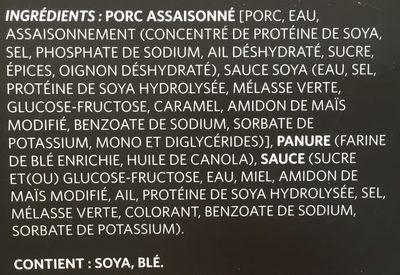 Porc miel et ail - Ingredients