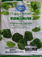 Chopped Spinach Nuggets - Product